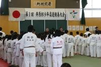 井原杯柔道大会1
