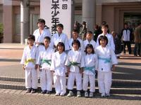第32回西日本少年柔道大会