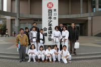 第33回西日本少年柔道大会